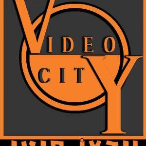 וידאו סיטי חיים ביתן