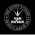 logo חצר המלכה